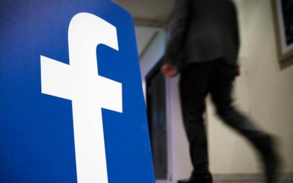 تمت إزالة تطبيق Facebook الرسمي من متجر Microsoft على نظام التشغيل Windows 10