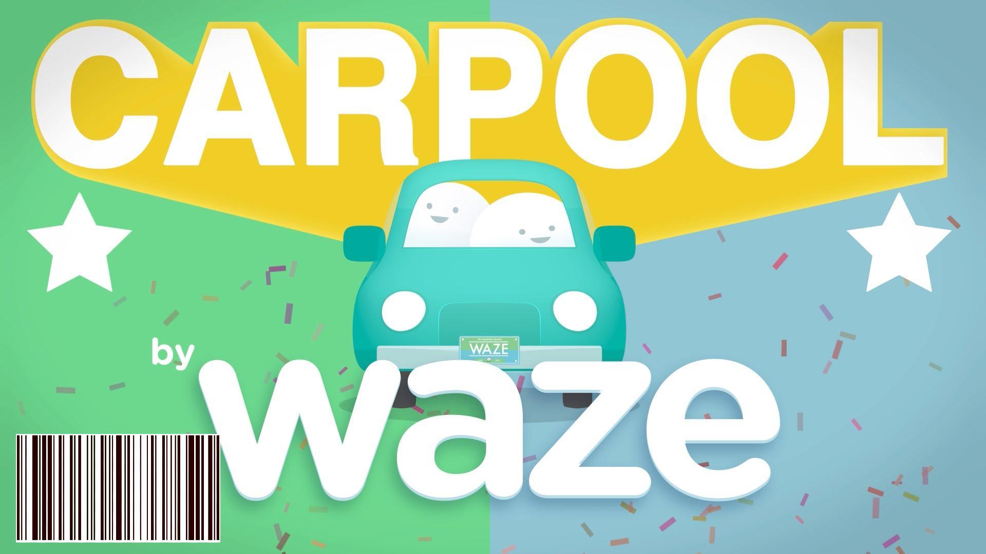 جوجل تؤكد Waze Carpool في البرازيل