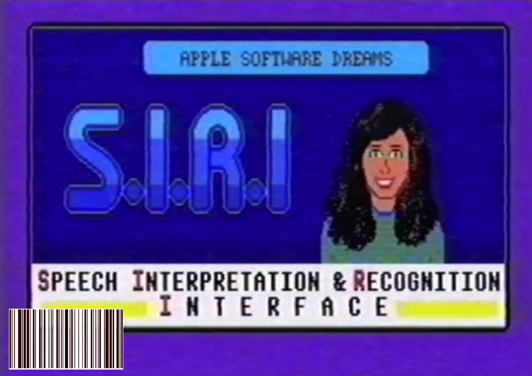 لحظة الفكاهة: كيف سيكون سيري في الثمانينيات؟