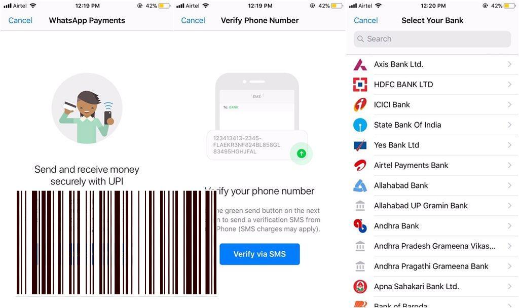 يختبر WhatsApp بالفعل تحويل الأموال بين المستخدمين في الهند