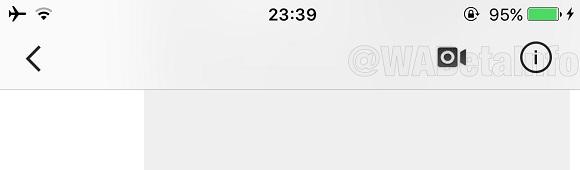 ميزة مكالمات فيديو Instagram الجديدة المحتملة