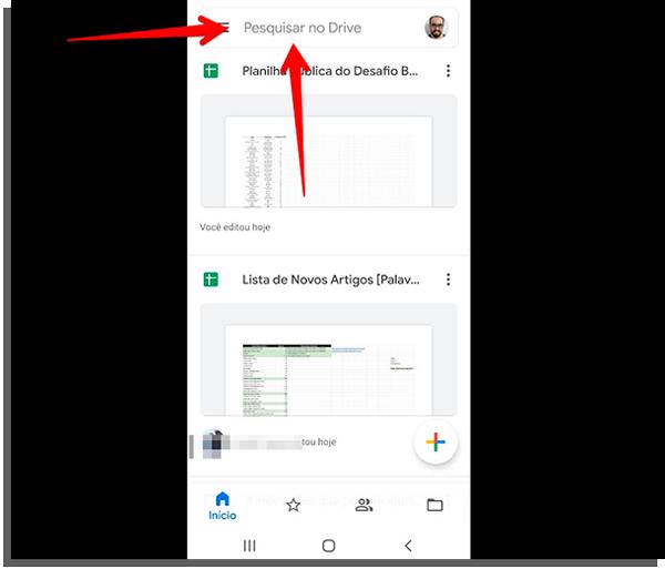 الوصول إلى بحث جوجل