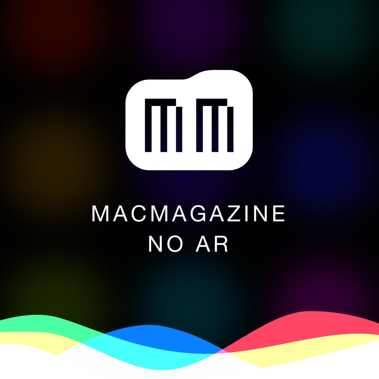 غلاف بودكاست جديد - MacMagazine on Air