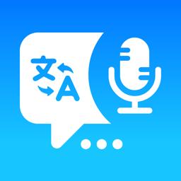 رمز تطبيق المترجم ゜
