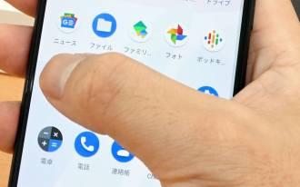 3D Touch على هاتف Android. المصدر: gigazine