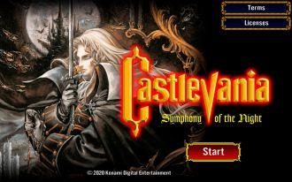 Castlevania: أطلقت السمفونية من الليل للهواتف الذكية