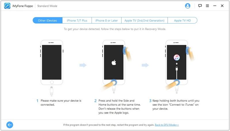 برنامج iMyFone Fixxpo التعليمي