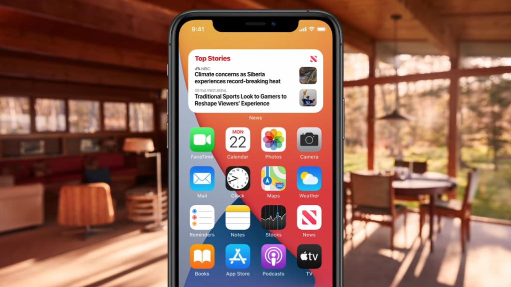 الحاجيات على iOS 14 الجديد