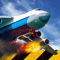 رمز تطبيق Extreme Landings