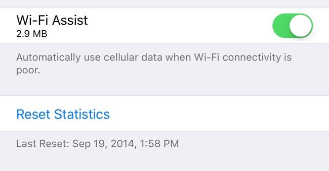 خيارات المساعدة الجديدة لشبكة Wi-Fi